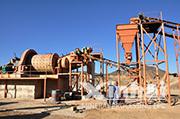 Место работы гравитационного обогащения золотосодержащей руды с Судане