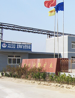 Знаменитая горная корпорация по очистке полевого шпата в Китае