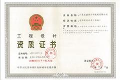 Class A design Qualification