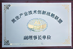 Gold industry technology innovation strategic alliance enterprises