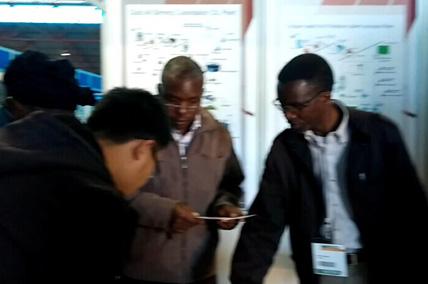 выставка в Зимбабве