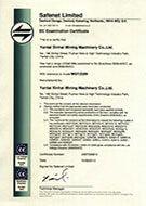 Сертификация EU1