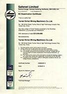 Сертификация EU2