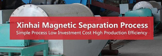 Процесс магнитной сепарации
