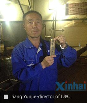 Обзор завода по переработке золота Xinhai Tanzania
