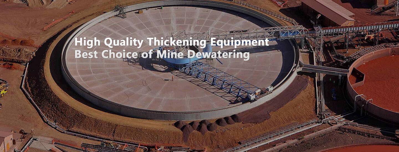 xinhai thickening equipment