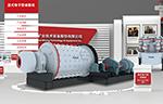 Синьхай 3D Выставочный Зал появится официально!