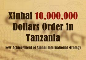 Танзании проекта