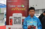 Завод горного машиностроения Синьхай участововал на выставке по горному делу Китая и добился полного успеха