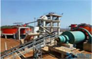 ЗИФ с производительностью 1200т/сут в Танзании