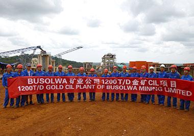 Проект по обогащению золота под ключ в Bulsowa,Танзании