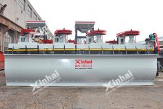 Пневмомеханическая флотационная машина серии XCF